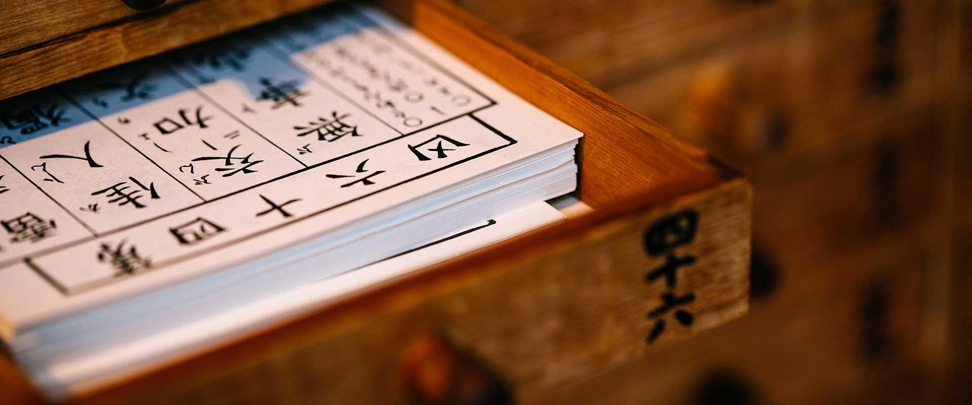 mtc medicina tradizionale cinese